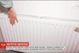 Без тепла: де в Україні ситуація з опаленням залишається критичною