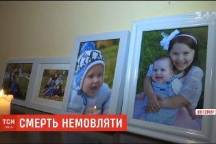 На Житомирщині батьки звинувачують лікарів у смерті 6-місячного сина