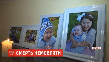 В Житомирской области родители обвиняют врачей в смерти 6-месячного сына