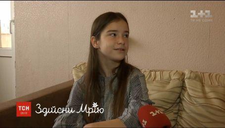 """Команда проекта """"Здійсни мрію"""" попытается помочь 12-летней школьнице из Ровно стать актрисой"""
