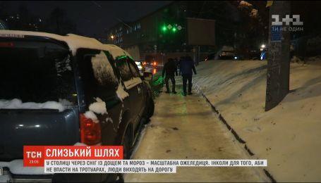 """""""На коньках было бы легче"""": как киевляне отреагировали на гололед"""