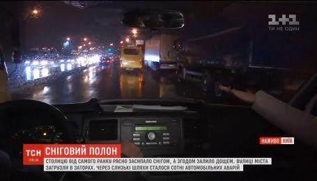 Дороги расчищены хорошо: ТСН проинспектировала главные столичные магистрали