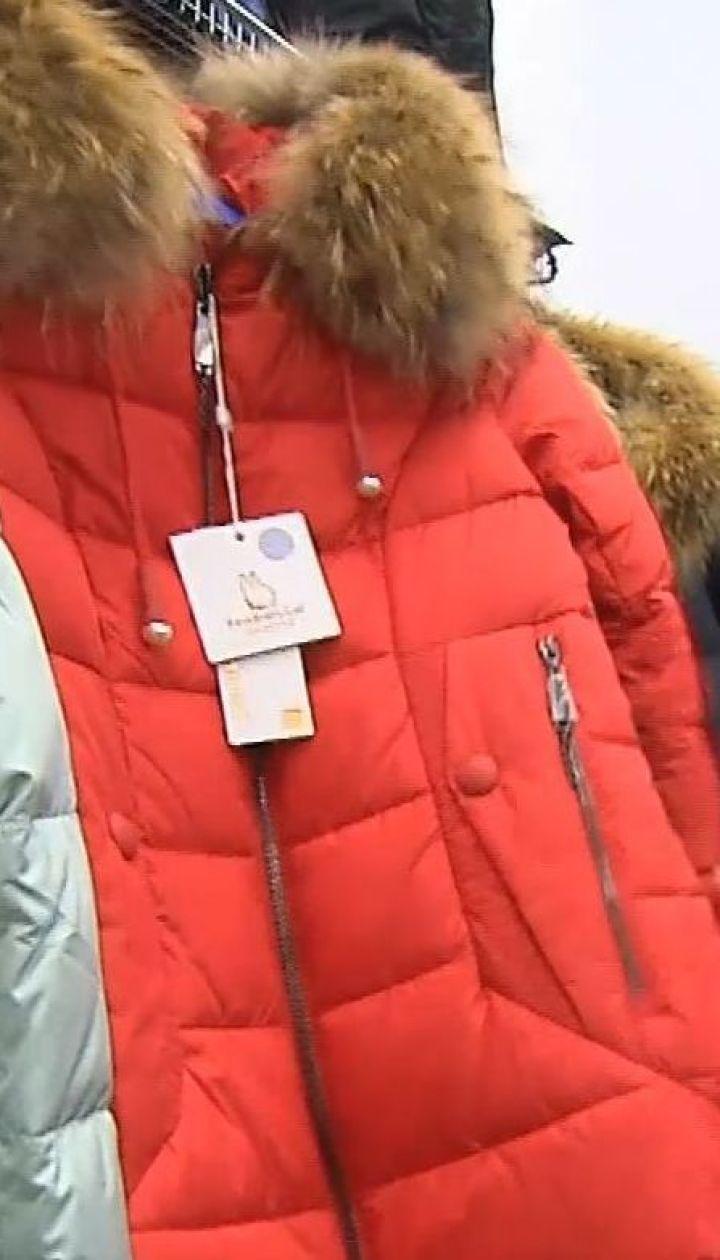 Зимовий гардероб  скільки коштує мінімальний набір теплих речей та на чому  можна зекономити 63783864ff8b2
