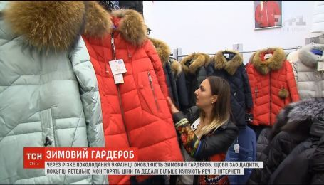 Зимний гардероб: сколько стоит минимальный набор теплых вещей и на чем можно сэкономить