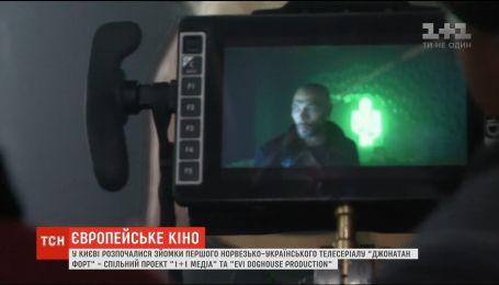 """В Киеве начались съемки первого норвежско-украинского телесериала """"Джонатан Форт"""""""