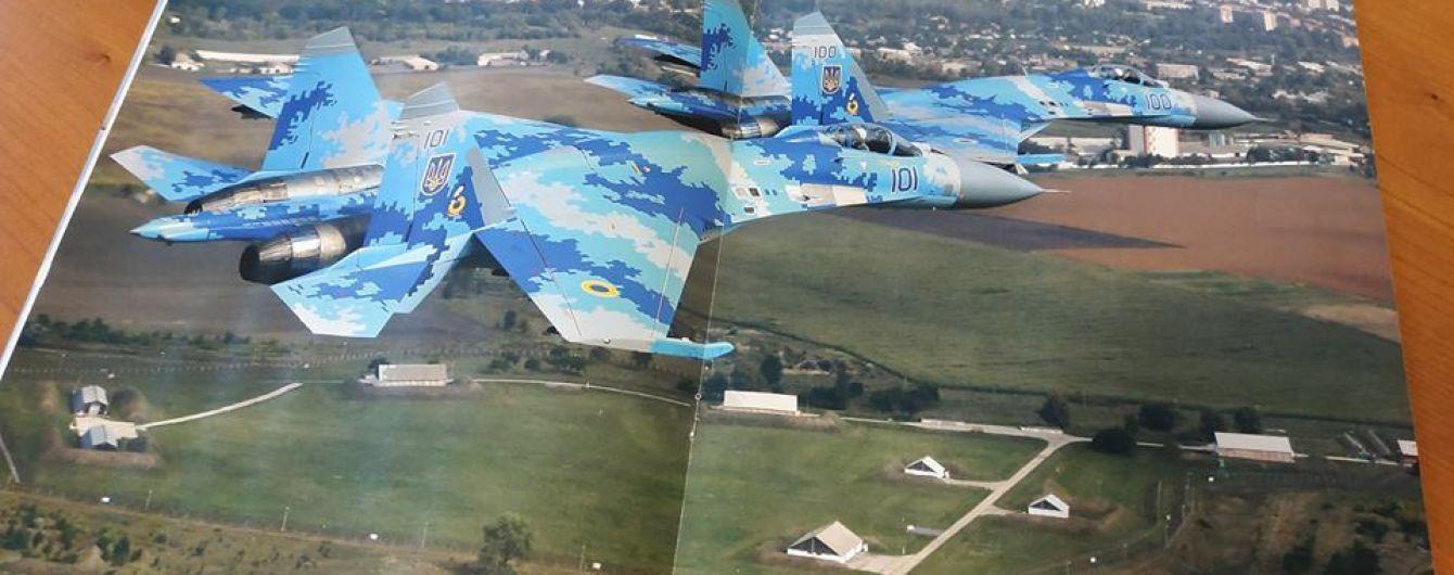 Французький журнал присвятив вісім розгорток українським ВПС