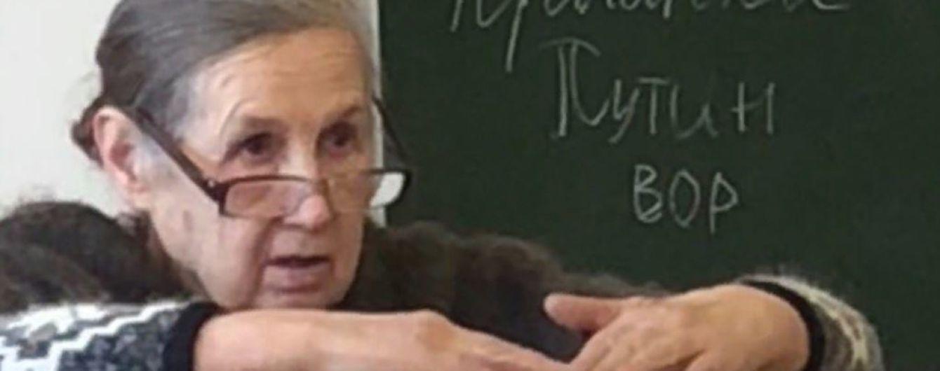 """В России решили не увольнять учительницу, из-за которой ученики устроили флешмоб """"Путин - вор"""""""