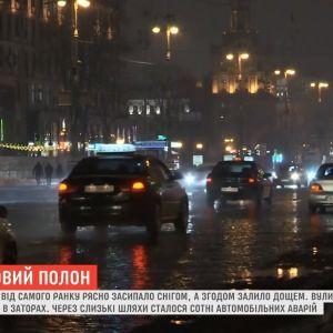 """""""Катастрофа"""": українські водії ошелешені станом доріг після сходження снігу"""
