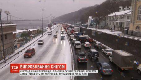 10-бальные пробки и очереди в травмпункты: в столицу пришла зима