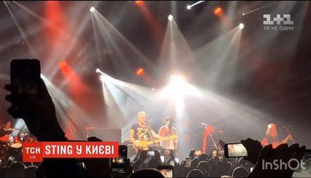 Британский певец Стинг выступил в Киеве