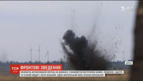 Доба в ООС: один український воїн отримав поранення