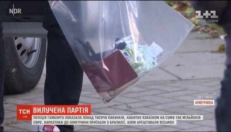 Поліція німецького Гамбурга показала партію наркотиків на 150 мільйонів євро