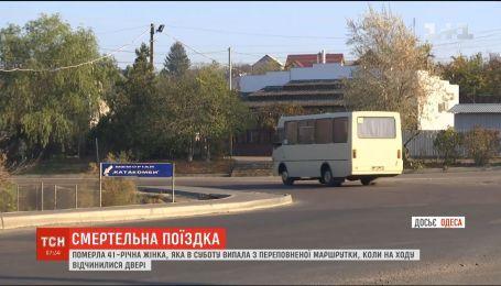 В Одессе умерла женщина, которая выпала из переполненной маршрутки