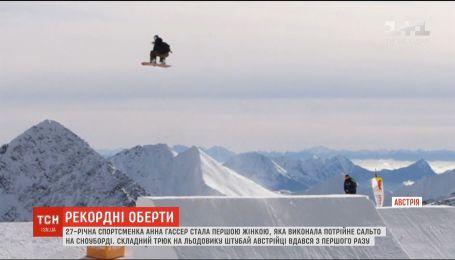 Австрийская спортсменка стала первой, которая исполнила тройное сальто на сноуборде