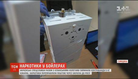 Украинские спецслужбы совместно с испанскими коллегами остановили контрабанду 5 килограммов кокаина