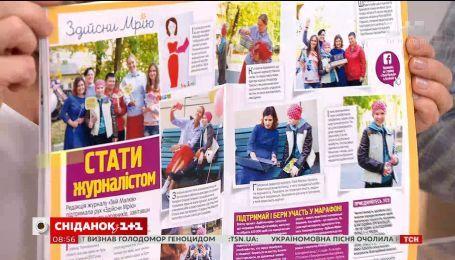 """Журнал """"Твой малыш"""" опубликовал историю осуществления мечты 12-летней Илоны Крук"""