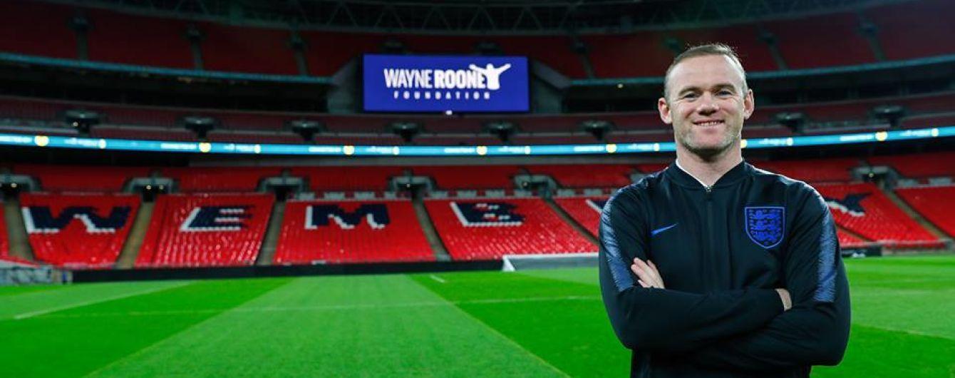 Руні буде капітаном у своєму прощальному матчі за збірну Англії