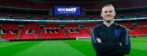 Руни будет капитаном в своем прощальном матче за сборную Англии