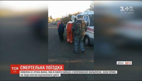 Смертельна поїздка. Померла жінка, яка випала з переповненої маршрутки в Одесі