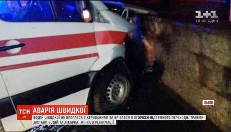 У Львові швидка допомога влетіла у підземний перехід