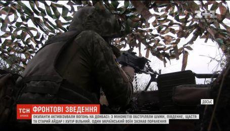 На передовой один украинский воин получил ранения