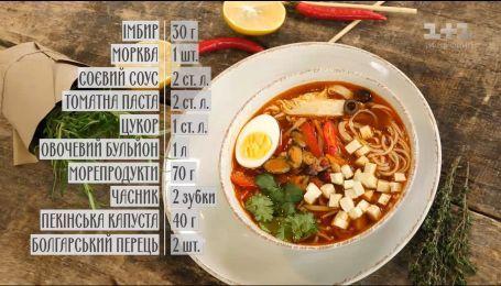 Суп Рамен із морепродуктами - рецепти Сенічкіна