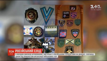 Российский след. В Молдове разоблачили группировку, связанную с боевиками на Донбассе
