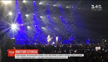 Концерт Стинга в Киеве: певец выходил дважды на бис