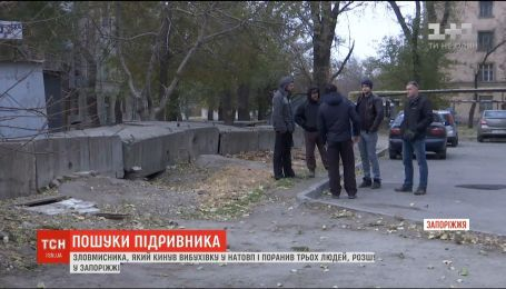 В Запорожье разыскивают злоумышленника, который бросил взрывчатку в толпу