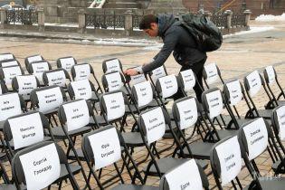 Пустые стулья с именами политзаключенных. В центре Киева началась акция в поддержку пленников Кремля