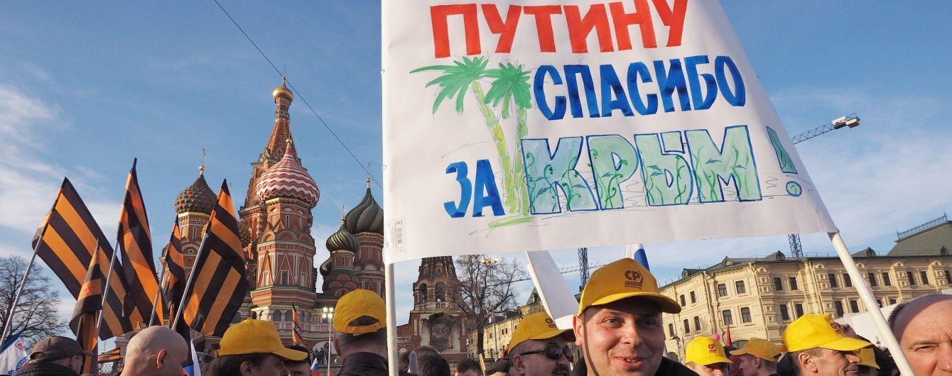 Гібридна війна Росії проти України почалася не 2014 року — РНБО