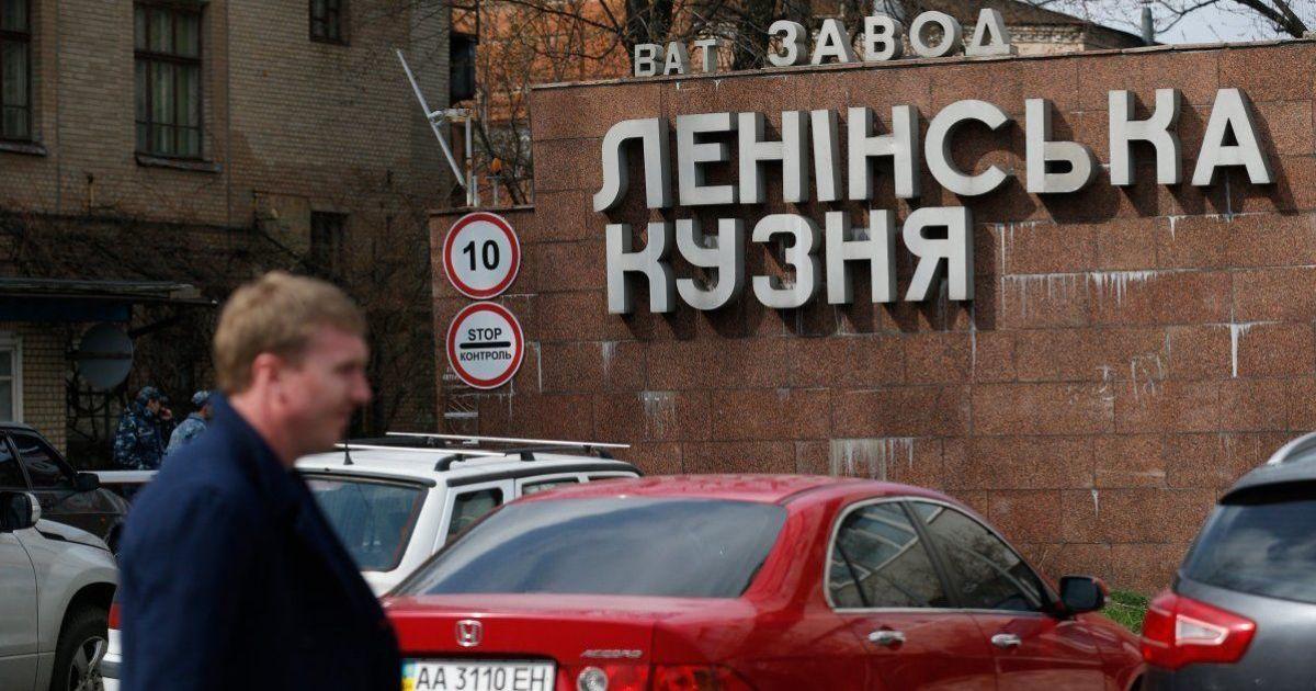 """Стало відомо, за скільки Порошенко та Кононенко продали завод """"Кузня на Рибальському"""""""