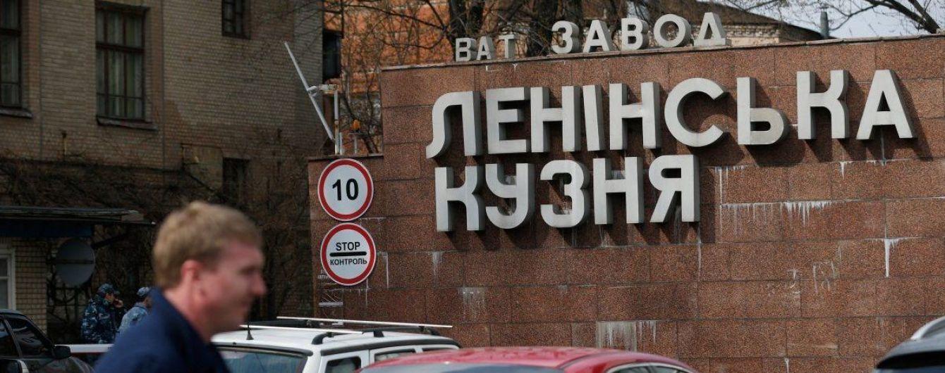 """Стало известно, за сколько Порошенко и Кононенко продали завод """"Кузница на Рыбальском"""""""