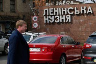 """Компания Порошенко подписала соглашение о продаже """"Кузни на Рыбальском"""" Тигипко"""