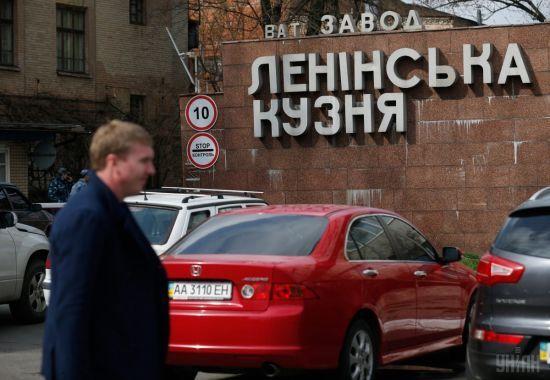 """Компанія Порошенка підписала угоду про продаж """"Кузні на Рибальському"""" Тігіпку"""