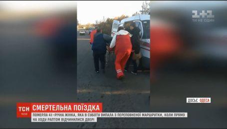 Из-за смерти женщины, которая выпала из маршрутки, водитель может оказаться за решеткой