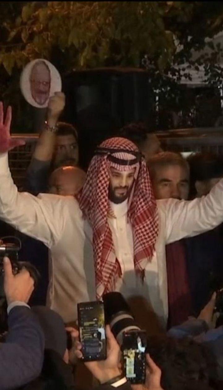 Саудівська влада обіцяє відтяти голови п'ятьом посадовцям, які розправилися з Джамалем Хашоггі