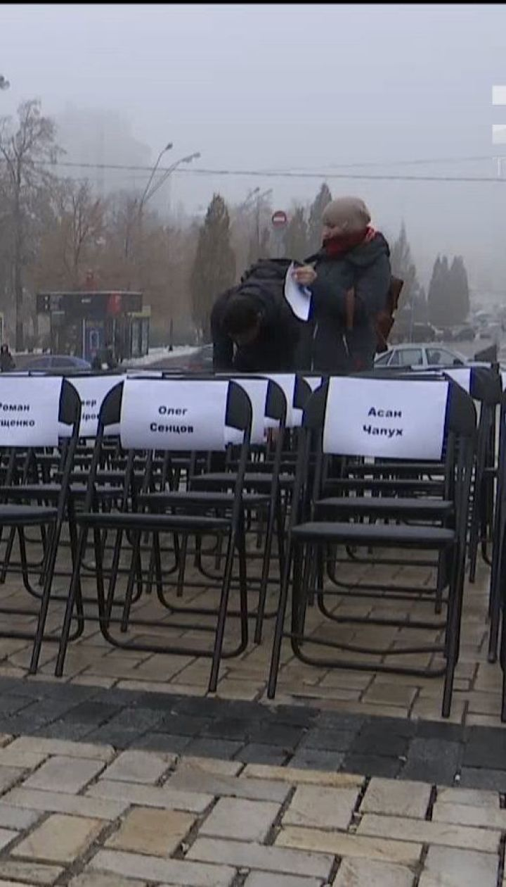 """""""Порожні стільці"""": кого готова віддати Україна в обмін на політв'язнів Кремля"""
