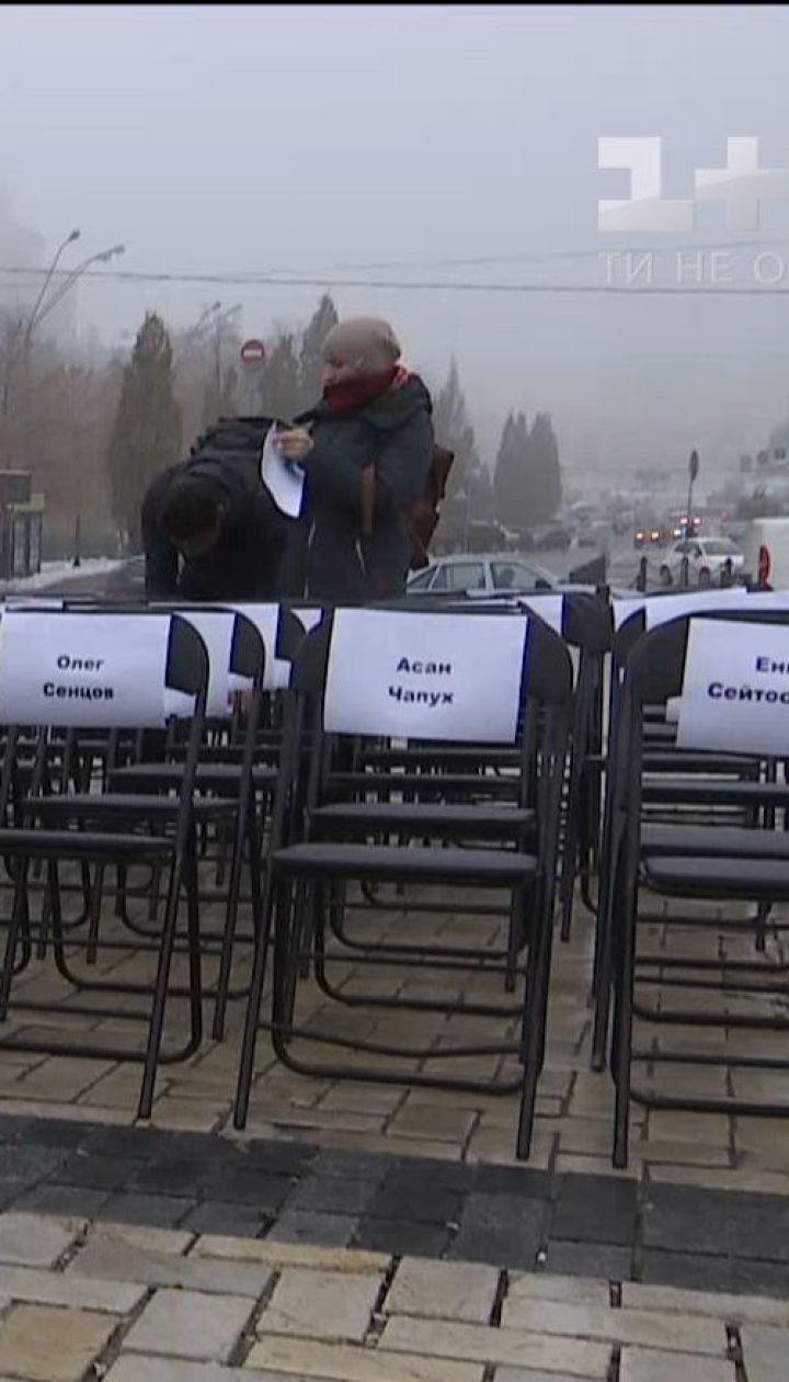 """""""Пустые стулья"""": кого готова отдать Украина в обмен на политзаключенных Кремля"""