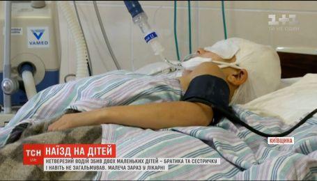 Нетверезий водій збив двох дітей на Київщині