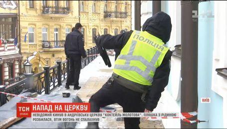 Во время нападения неизвестных на Андреевскую церковь пострадал комендант