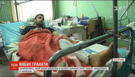 Трое юношей пострадали в Запорожье от взрыва гранаты, которую бросил неизвестный