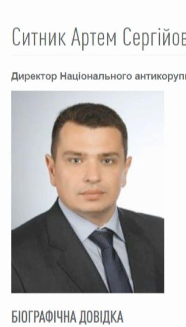 Ситник отримав гроші за продаж земельної ділянки в Криму і не зазначив це в своїй декларації