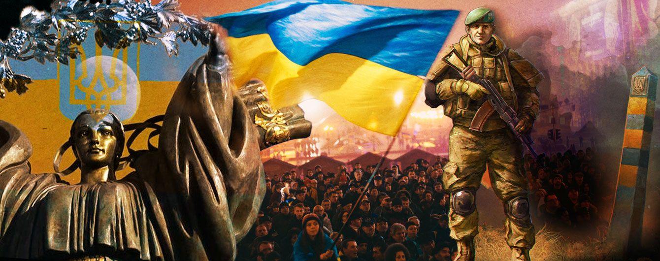 Уехать из Украины