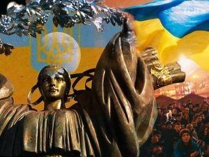 Український політичний маятник