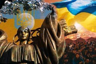 Украинский политический маятник