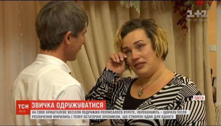 На свою хрустальную свадьбу супруги из Одессы расписалось в третий раз