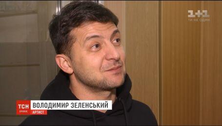 Зеленский рассказал, собирается ли идти на выборы