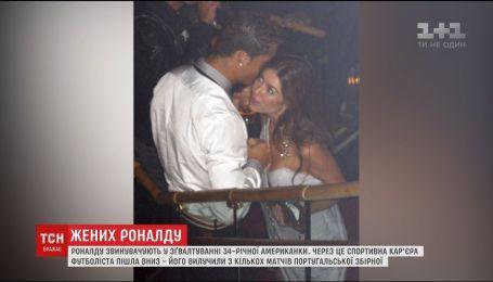 Футболіст Криштіану Роналду покликав заміж іспанську модель Джорджину Родригес