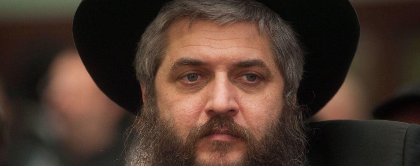 Головний рабин України назвав працівників НАБУ, які нібито стежили за синагогою у Києві